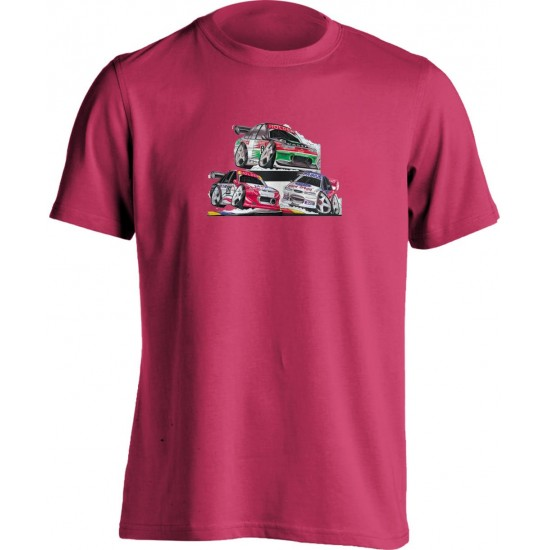 Koolart ATTC Group Various 0172 Child's T Shirt