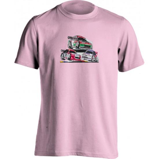 Adults Koolart ATTC Group Various 0172 T Shirt